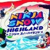 冬のゲレンデで忍者修行?!新感覚の雪山アミューズメントパークが長野県須坂市にオープン!