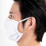 モンベルの速乾マスクが再販!抽選応募を受付中【8月2日(日)23:59まで】
