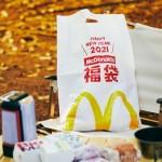 コールマンの最新コラボは、お得すぎる福袋で話題の「マクドナルド」!?