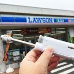 【税込550円】ローソンで買える激安「伸長式バーナーライター」は使えるのか?